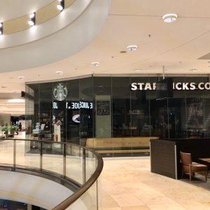 Shopping Mall - Glas